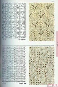 260 Knitting Pattern Book by H Lace Knitting Patterns, Knitting Stiches, Knitting Charts, Lace Patterns, Baby Knitting, Stitch Patterns, Gilet Crochet, Pattern Books, Top Pattern