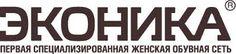 Обратите внимание на женскую обувь Эконика!  СКИДКА 30% до 21 января 2014 на ВЕСЬ каталог обуви Econika! -   #ЭКОНИКА #промокод #Econika #Berikod #БериКод