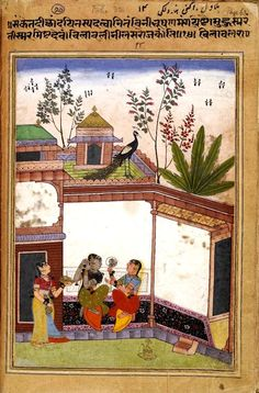 'Vilaval Ragini' woman looking in a mirror held by attendant while another looks on. Circa 1610, Provincial Mughal style from the Manley Ragamala.