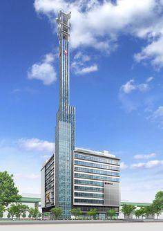 ・地上11階、塔屋1階 ・電波塔の高さは約145m
