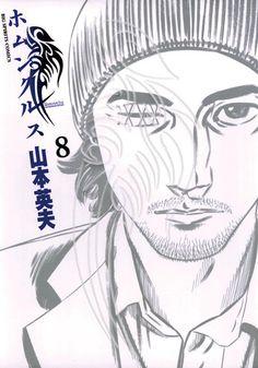 ホムンクルス 8 山本英夫 小学館 Hideo, Homunculus, Manga Artist, Manga Anime, Horror, Fan Art, Wallpapers, Artists, People
