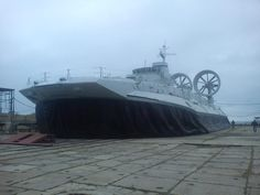バイソン級エアクッション揚陸艦