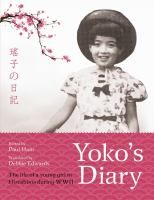 1945 was a hard time to be a child in Japan. Many had seen their cities destroyed by US bombers. Food, fuel and materials were in short supply. Yet spirits remained high. In April 1945, Yoko Moriwaki started high school in Hiroshima, excited to be a prestigious 'Kenjo' girl, and full of duty towards her parents, school and country. But the country was falling apart and in four months time her city would become the target for the first atomic bomb ever used as a weapon.