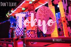 Don't Leave Tokyo Without..... :http://www.weegypsygirl.com/dont-leave-tokyo-without/?utm_content=buffer54571