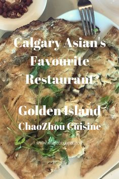 https://whataboutmay.com/calgary-asians-favourite-golden-island-chaozhou-cuisine/
