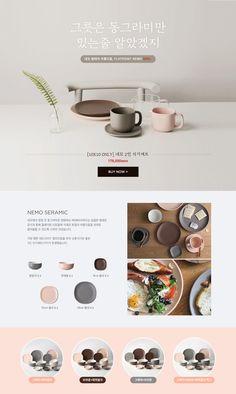 Web Design, Website Design Layout, Web Layout, Email Design, Page Design, Layout Design, Bakery Website, Skincare Branding, Typographic Design