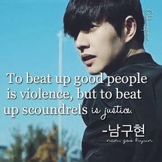 Bad Guys #korean #drama