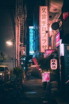 -This is real ♥ Namba - Osaka, Japan Osaka Japan, Japon Tokyo, Okinawa Japan, Japan Art, Aesthetic Japan, City Aesthetic, Japanese Aesthetic, Japanese Style, Aesthetic Backgrounds
