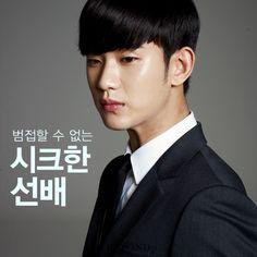 nice CF King Kim  Soo Hyun in Beyond CF Update on Facebook