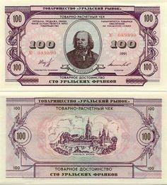 Russia  100 Ural Francs 1991 (Mendeleyev; Tobolsk Kremlin)