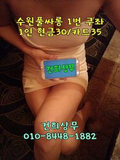 #주소창에:[www.아밤.com]:동탄풀싸롱/동탄풀싸추천/동탄유흥접대/동탄풀최저가/동탄룸싸롱후기/동탄풀사롱 – Medium