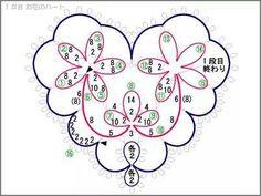 cbc22e5b0bd775b2f6967eb582e703e8.jpg (402×302)