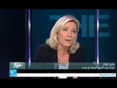 """Marine Le Pen (en Arabe) : """"La France doit rompre ses relations avec le ..."""