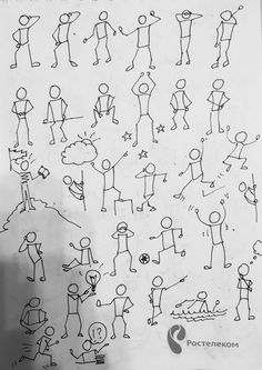 Drawing Tips draw a stickman Sketches Of People, Drawing People, Art Sketches, Doodle Drawings, Doodle Art, Easy Drawings, Drawing Techniques, Drawing Tips, Visual Note Taking