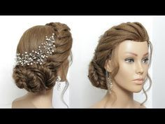 French And Fishtail Braids Updo For Prom, Wedding - YouTube