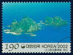 Welcome to korea stamp portal system Portal System, Seoul Korea, Seals, Japanese, Artwork, Artist, Work Of Art, Japanese Language, Auguste Rodin Artwork
