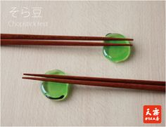 glass lima bean chopstick rest