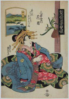 EISEN Keisai. (1790-1848) Yokkaichi: Hanazono of the Miu-raya. c.1821