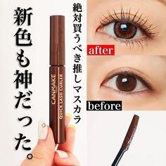 Pin by Nakisha Rountree on Makeup in 2020 Body Makeup, Eyebrow Makeup, Eyeliner, Lash Curler, Mascara, Brown Hair Balayage, Japanese Makeup, Extreme Hair, Skin Treatments