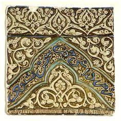 Arabesque Pattern, Antique Tiles, Grand Format, Foundation, Tile Art, Islamic Art, Ceramic Pottery, Cobalt, Art Museum
