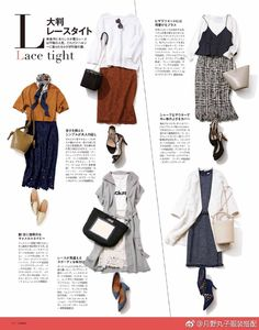 Japanese Women Fashion Articles And Images About Japanese Women Japanese Fashion Women Fashion