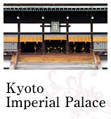 Kyoto Imperial Palace *need to book in advance