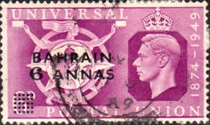 Bahrain 1949 Universal Postal Union Fine Used SG 69 Scott 70 Other Arabian and British Commonwealth Stamps HERE!