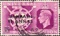 Bahrain 1949 Universal Postal Union Fine Used SG 69 Scott 70 Other Arabian Stamps HERE