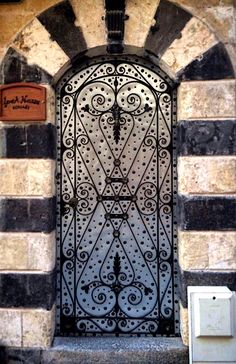 Beautiful iron and metal door in Gaziantep, Turkey.