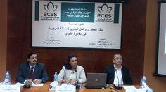 وكالة الأخبار الاقتصادية والتكنولوجية : هل يحل أتوبيس الـ BRT  مشكلة المرور فى مصر ؟