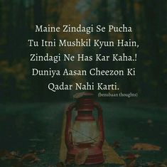 Hamesha is baat ko yad rakho Poet Quotes, Diary Quotes, Shyari Quotes, Life Quotes Pictures, True Quotes, Words Quotes, Qoutes, First Love Quotes, Mixed Feelings Quotes