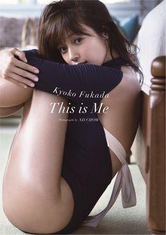 発売前から予約だけで重版が決定するなど、いま話題の深田恭子さんの最新写真集がいよいよ明日、発売になります! この写真集が大きな話題になっているワケはふたつ。まずは、ビューティ誌『MAQUIA』編集の「This is Me」と、『週刊プレイボーイ』編集の… | DAILY MORE