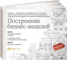 Купить книгу «Найти идею. Введение в ТРИЗ - теорию решения изобретательских задач» автора Генрих Альтшуллер и другие произведения в разделе Книги в интернет-магазине OZON.ru. Доступны цифровые, печатные и аудиокниги. На сайте вы можете почитать отзывы, рецензии, отрывки. Мы бесплатно доставим книгу «Найти идею. Введение в ТРИЗ - теорию решения изобретательских задач» по Москве при общей сумме заказа от 3500 рублей. Возможна доставка по всей России. Скидки и бонусы для постоянных покупателей.