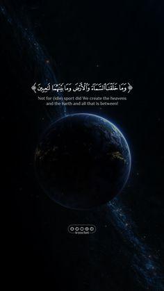 Quran Quotes Love, Beautiful Quran Quotes, Imam Ali Quotes, Islamic Love Quotes, Islamic Inspirational Quotes, Muslim Quotes, Arabic Quotes, Islam Beliefs, Islam Quran