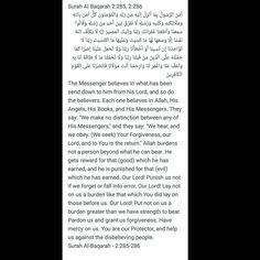 Most Unique verse of Quran  #islam #muslim #Allah #Quran #ProphetMuhammadpbuh #instagram #photo #photooftheday #beautiful #photography #advicequotes #lord #god #love #man #men #woman #women #boy #girl #girls #boys #pictures #Facebook #twitter #guidance #wordpress #heart #blog #photogrid