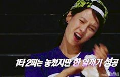 Song Ji Hyo, Running Man ep. 210. © on gif