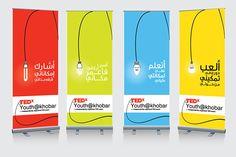 Tedx Youth alkhobar on Behance