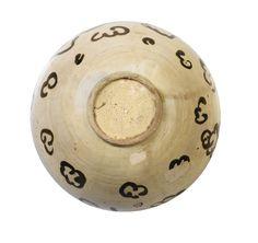 Jarre en porcelaine à décor brun de fer Corée, Dynastie Joseon Korean Art, Cooking Timer, Decoration, Auction, Plates, Tableware, Prints, Porcelain, Brown