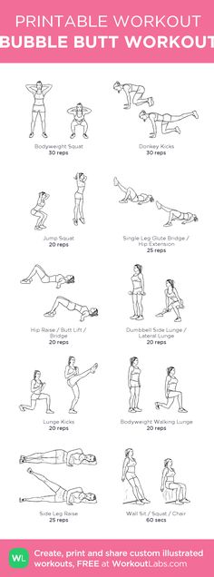 Bubble Butt Workout – my custom workout created at WorkoutLabs.com! Do at least 2 sets. #gluteworkout #buttworkout