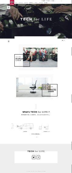 日産丨TECH for LIFE - TOP