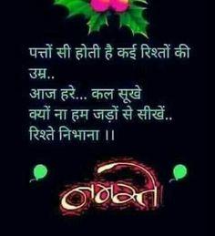 :)~ #rista #Yaad  #उन #आँखो में #कभी #कोई #शाम #सजी ही नहीं, #जिन #आँखों को #उम्र भर #किसी का #इंतज़ार रहा #Dostikarista #Umar #dosti . #laxmsingh #instagram
