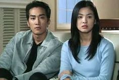 Autumn in my Heart Autumn In My Heart, Song Seung Heon, Song Hye Kyo, Korean Dramas, Movies Showing, Kdrama, Childhood, Icons, Asian