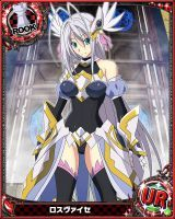 High School DxD Cards - Rossweisse by maltron66