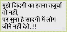 Osho Hindi Quotes, Love Quotes In Hindi, Quotations, Good Morning Inspirational Quotes, Heart Touching Shayari, Zindagi Quotes, Real Life Quotes, Hard Truth, Good Morning Images