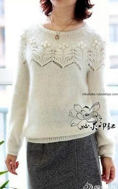 Pullover with a beautiful yoke knitting. Knitting pattern pullover for women Vogue Knitting, Knitting Blogs, Knitting Patterns, Crochet Blouse, Knit Crochet, Simple Fall Outfits, Angora, Cardigan Pattern, Crochet Clothes