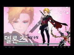 VJ Troll's game video: (세븐나이츠)30렙 라이언과, 46렙 엘리시아로 결장을 돌아보았다.(Seven Knight...