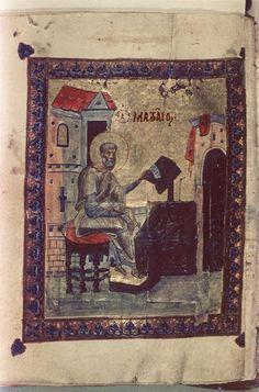 "Ukraine. ""Four Gospels. Folio 010v"". 1000s. Parchment. Bodleian Library, University of Oxford."