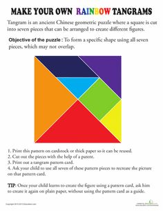 Worksheets: Tangram Template: Rainbow!