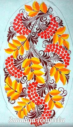 Ukrainian Art, Mandala Drawing, Folk Art, Plates, Cool Stuff, Drawings, Artist, Flowers, Pattern