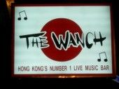 The Wanch - where Tiina comes of age on Java. Inspired by The Wanch - Hong Kong's premiere live music venue.